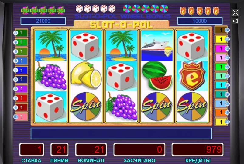 Soviet-Style Slots.Another slot that Mega Jack have put their name to is Slot-o-Pol.In design and function, this one resembles Champagne Party.Symbols include cherries, melons and pineapples once again.There's even the same superyacht.The game does 4,5/5(56).